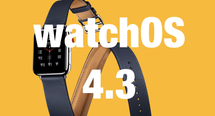 Apple releases watchOS 4.3 to the public