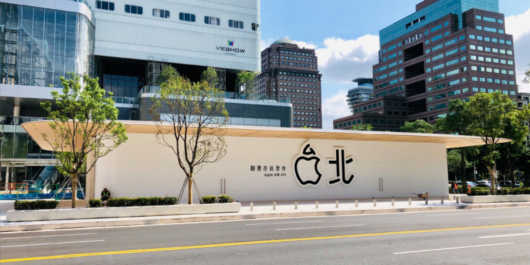 Apple's Second Taiwanese Store in The Xinyi District Of Taipei Opening Soon