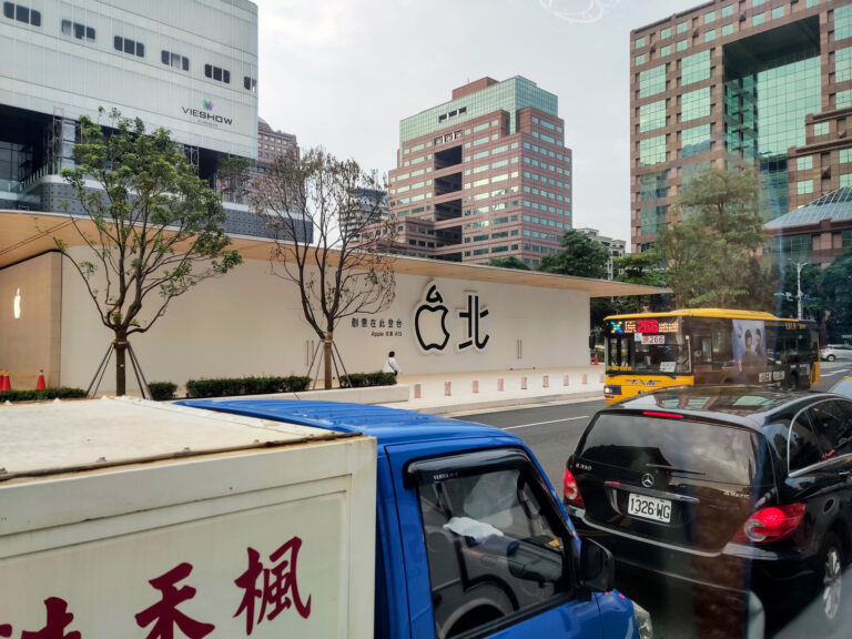 Taiwan's Second Apple Store Opening on June 15th
