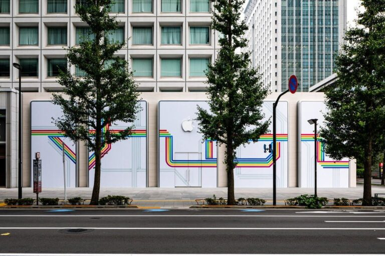New Apple Store in Tokyo Opening on September 7
