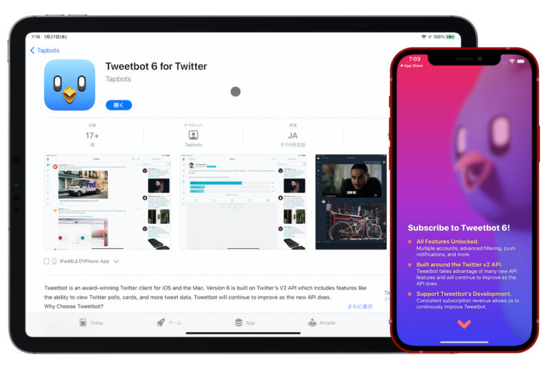 Tweetbot 6 updated for iOS 15